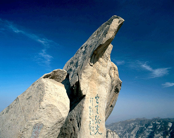 Mt. Huashan Stone Tablet