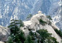 Beautiful View of Mt. Huashan