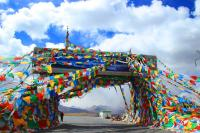 Coloured flags in Tibet
