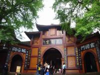 Taoist temples on Mt. Qingcheng
