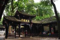 Historical sites on Mt. Qingcheng