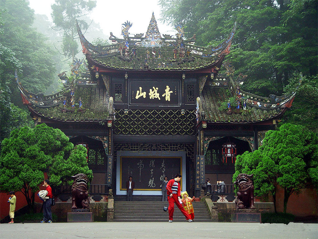 Ancient Architectures on Mount Qingcheng