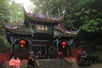 The Gate of Mt. Qingcheng
