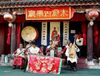 lijiang ancient music show
