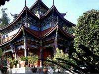 Mu Mansion Elegant Building