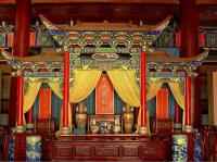 Mu Mansion Shrine