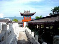 Mu Mansion Interior