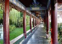 Mu Mansion Passage
