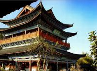 Mu Mansion Sight
