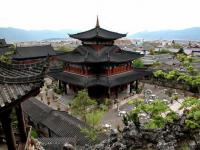Mu Mansion Panorama