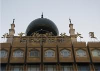 Beijing Muslim Mansion