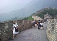 Explore Mutianyu Great Wall