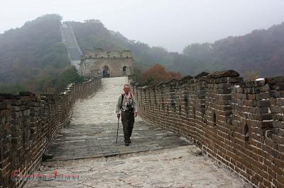 Photo of Mutianyu Great Wall