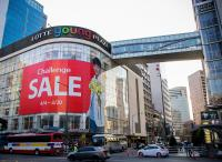 Lotte department store at Myeongdong