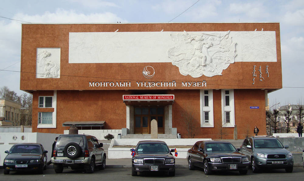Ulaanbaatar National Museum of Mongolia