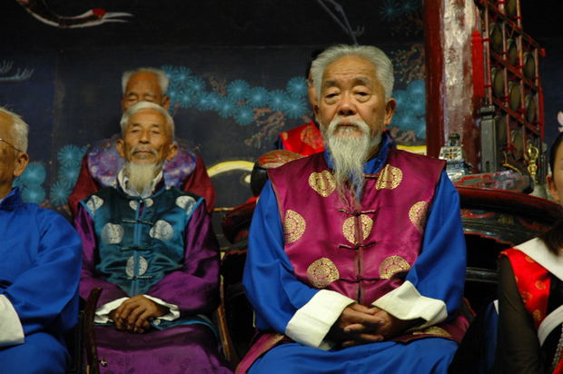 Naxi Ancient Music Old Men