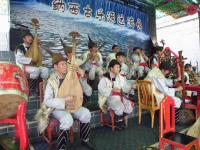 Naxi Ancient Music Performance