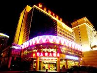 New Friendship Hotel Luoyang