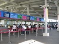 Ngong Ping 360 Ticket Hall