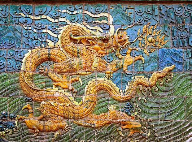 Nine Dragon Wall in Datong