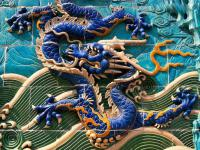 Nine Dragon Wall Carving