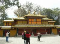 Norbulingka Sight