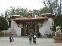 entrance of norbulingka