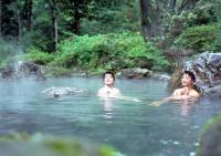 Northern Hot Springs Bath