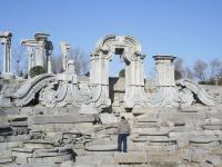 Old Summer Palace Relics