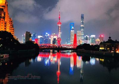 Shanghai Oriental Pearl TV Tower Image at Night