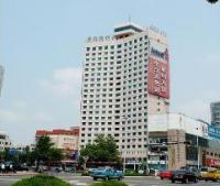 Overseas Chinese International Hotel Qingdao