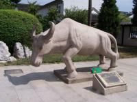 Pan Gate Ox Statue