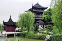 Pan Gate Garden Scenery