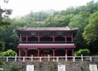 Panshan Mountain Building
