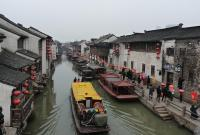 suzhou ancient city
