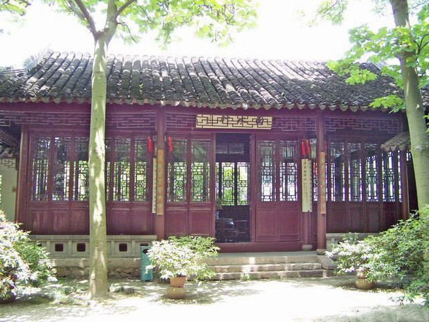Pavilion of the Surging Waves Hall