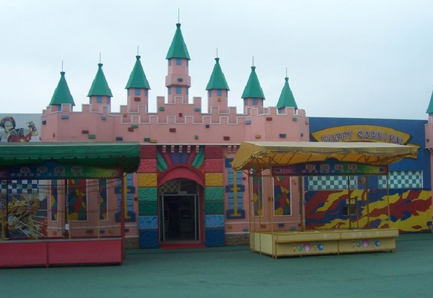 Pearl Amusement Park Castle