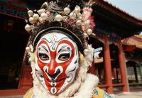 Monkey King in Peking-opera