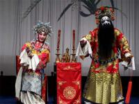 A Traditional Peking-opera
