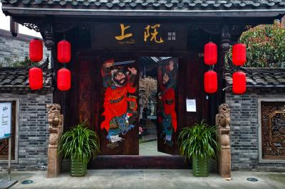9-day Chengdu Culture Tour with Extension to Mount Siguniang