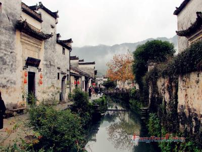 Tranquil Pingshan Village
