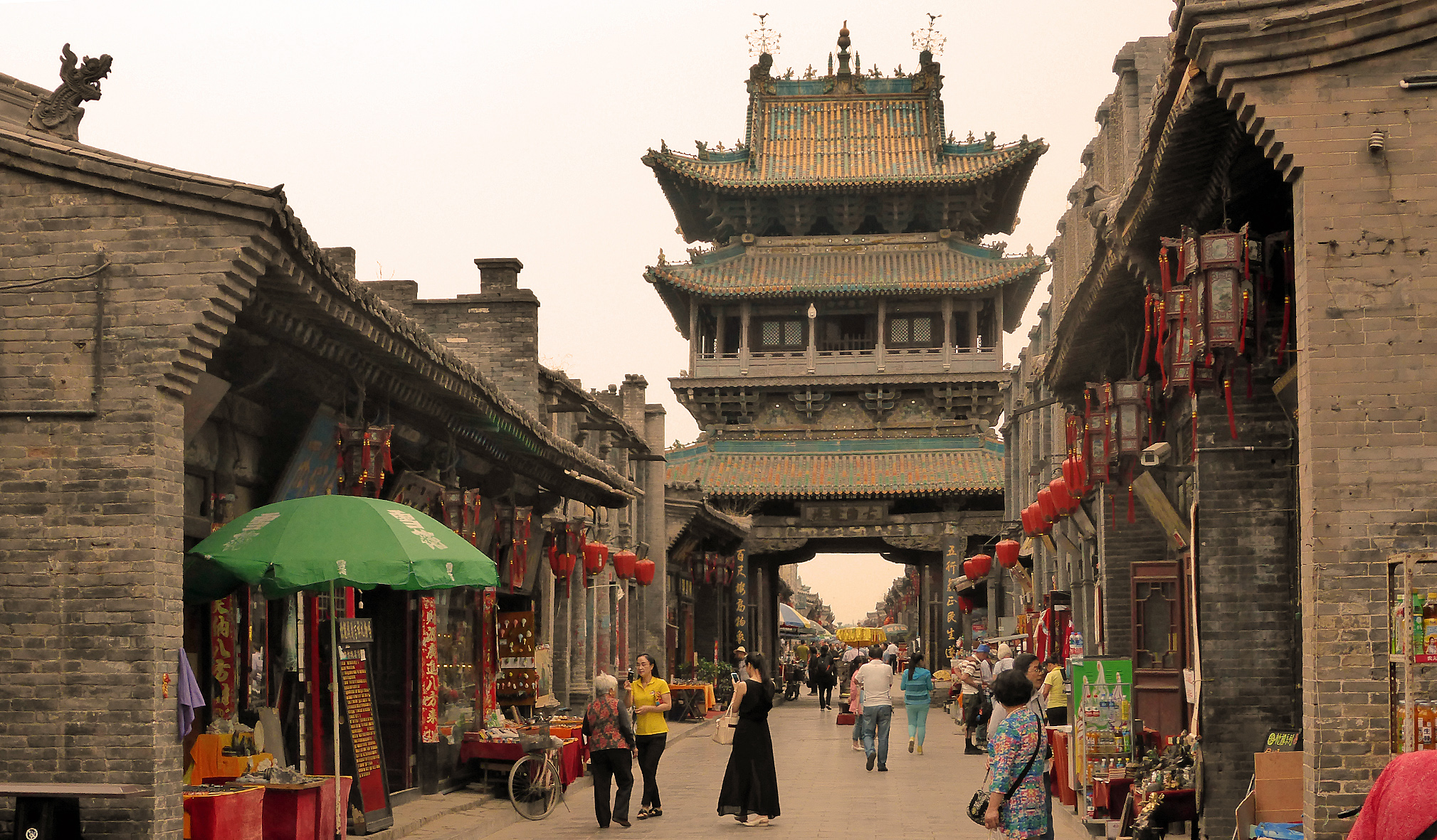 Ancient Town of Pingyao