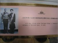 Presidential Palace of Nanjing Pics and Introduction