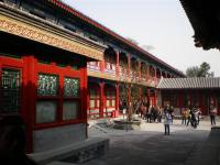 Prince Gong's Courtyard