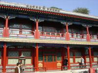 Prince Gong's Mansion Building