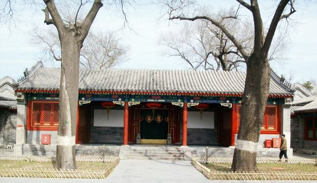 Prince Gong's House