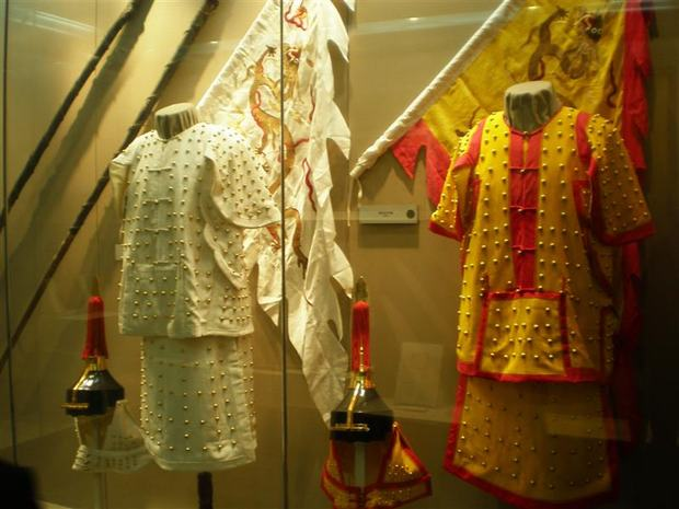 Prince Gong's Mansion Riding suit