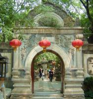 Prince Gong's Mansion Gate