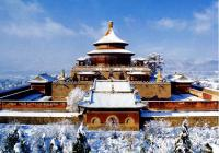 Pule Temple Snowscape