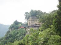 Wuhan South Cliff Palace